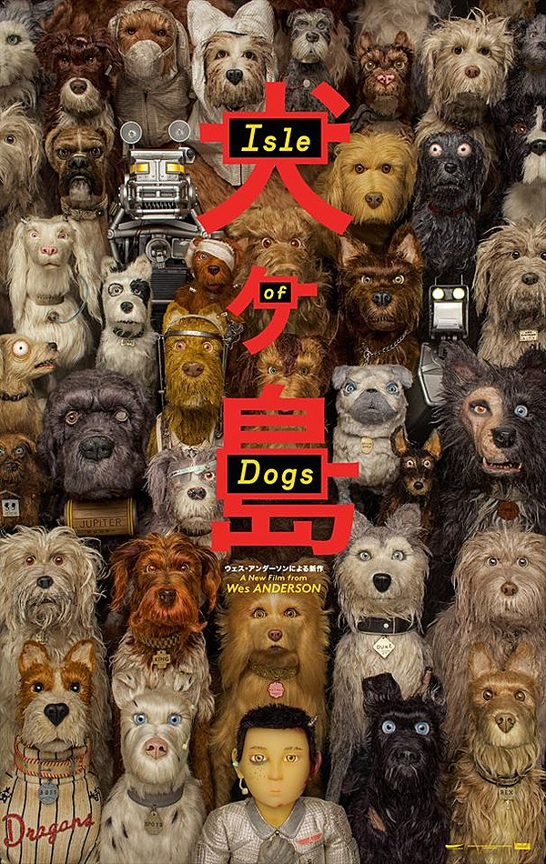 Wes Anderson's 'Isle Of Dogs' in theaters now (stream Alexandre Desplat's score)