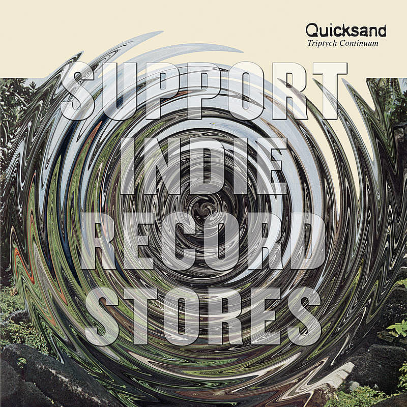 Descendents and Quicksand releasing new music on Record