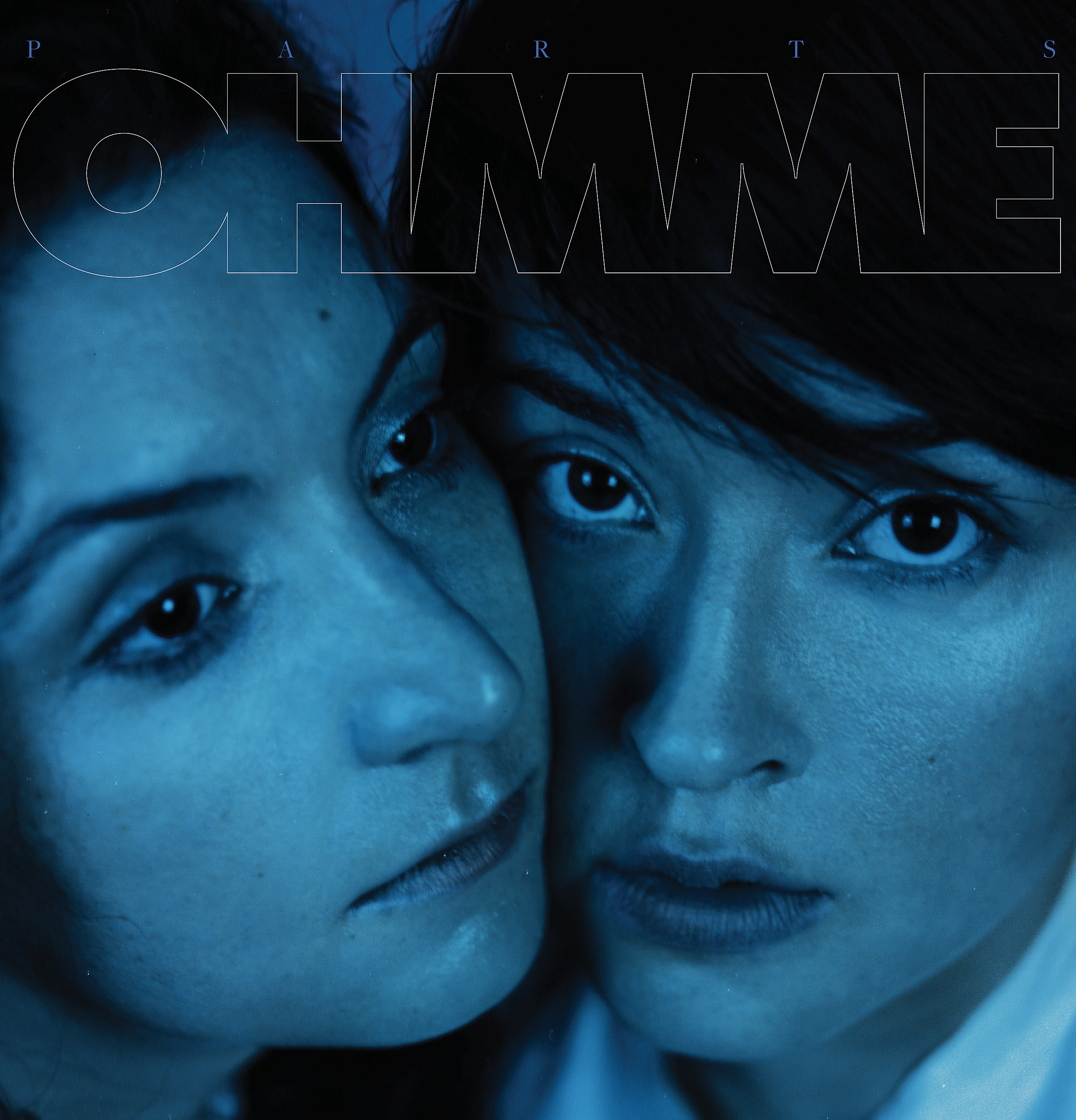 """Chicago duo Ohmme prep debut LP (listen to """"Water""""), touring"""