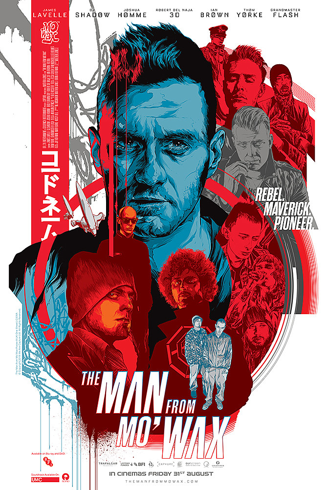 manfrommowax-poster