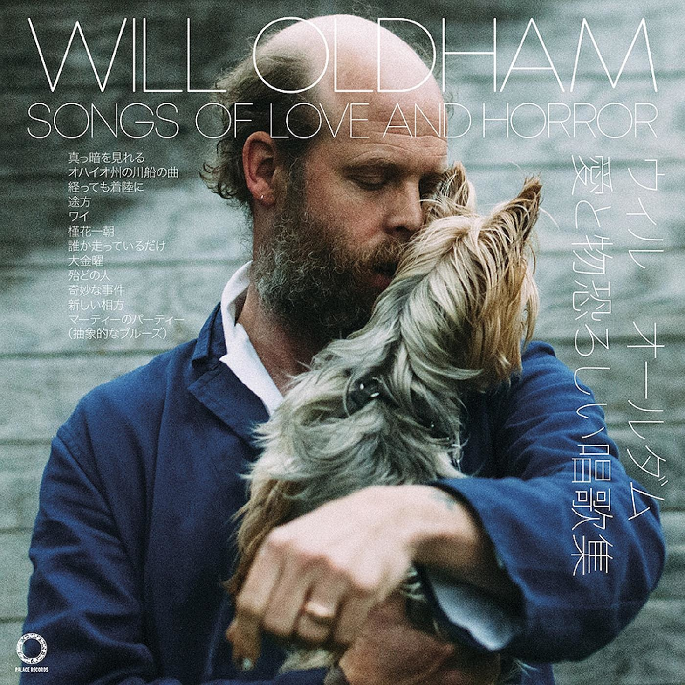 will-songs-of-love-and-horror