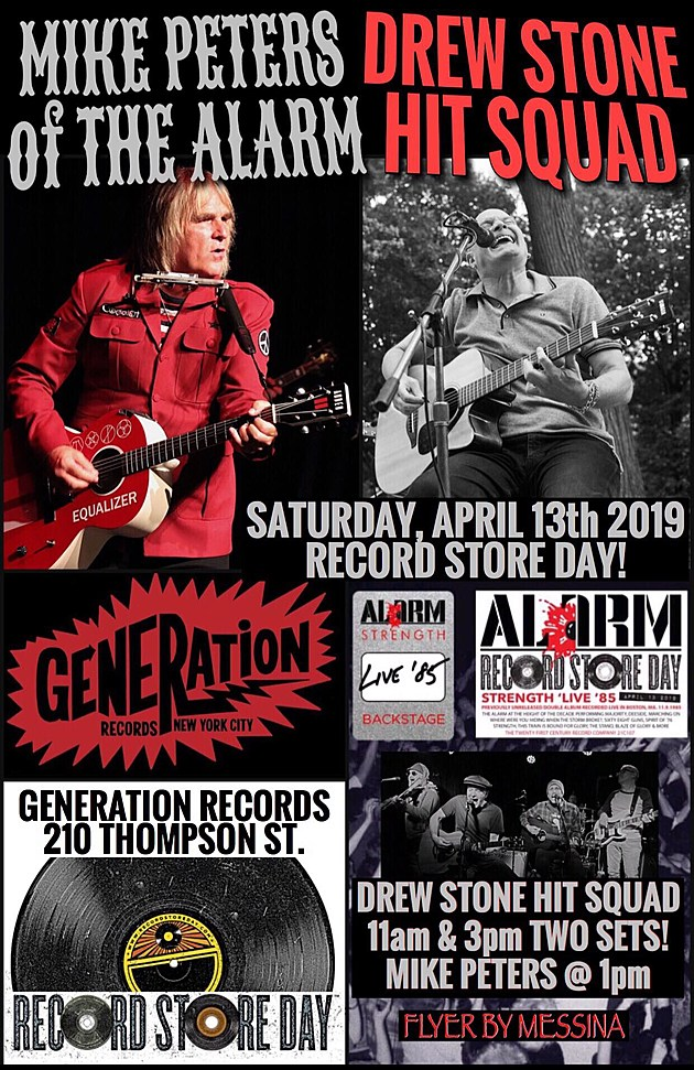 generation-records-rsd-2019