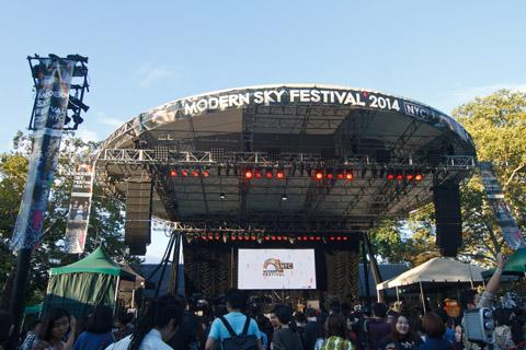 Modern Sky Festival