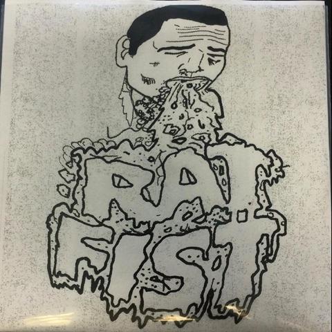 Rat Fist