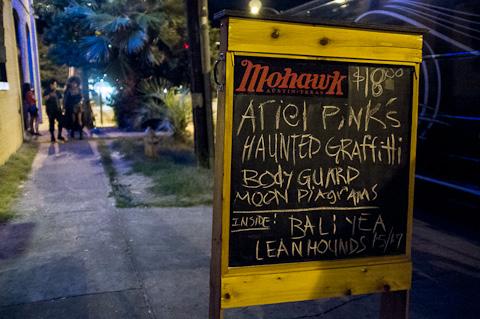 Ariel Pink's Haunted Graffiti @ mohawk/20120907_tsg - 9/7/2012
