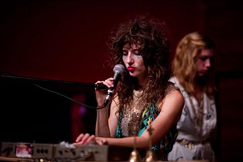Prince Rama - Mohawk - Austin - 11/19/2011