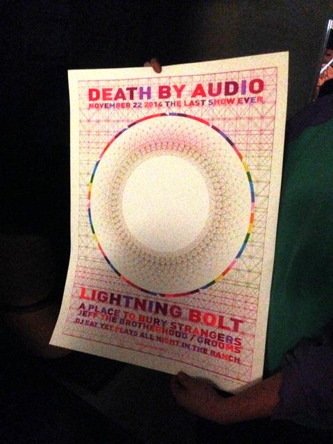 Death by Audio, RIP