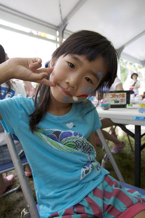 2014 Fuji Rock Fest