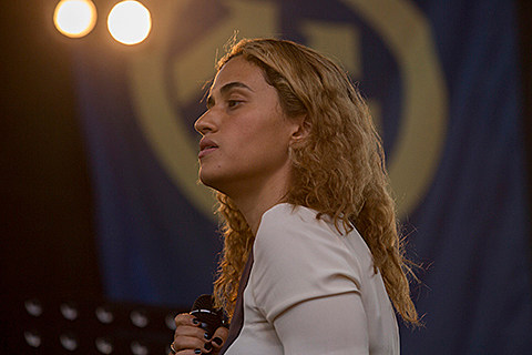2014 Pitchfork Festival - Day 2