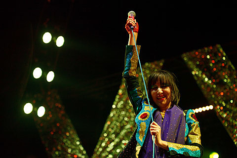 Yeah Yeah Yeahs Played Barclays Center Pics Setlist