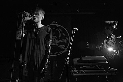 Cold Cave and Boyd Rice