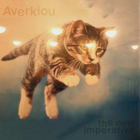 Averkiou EP