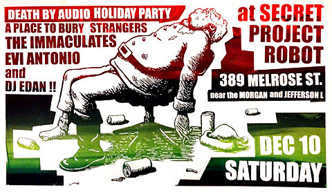 DBA Holiday Party Flyer