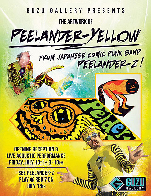 Peelander-Z art show