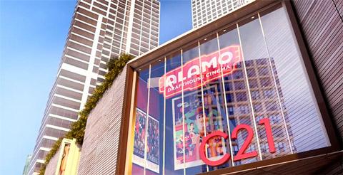 Alamo Drafthouse NYC
