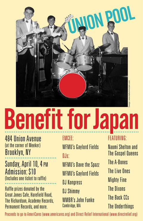Japan Benefit