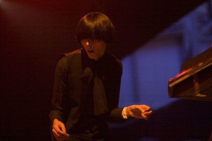 The Horrors @ ATP