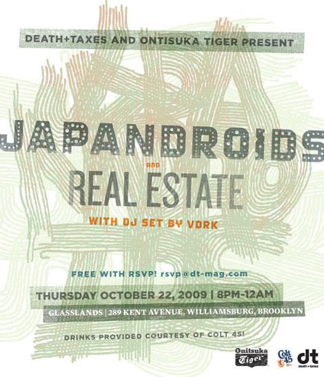 Japandroids flyer