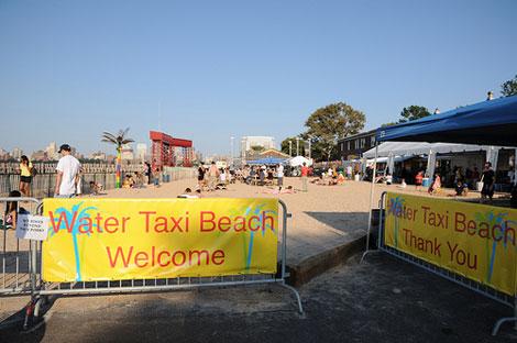 Governors Island Beach