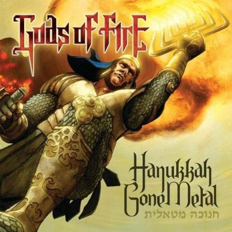 HAnukkah Gone Metal