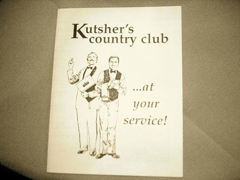 Kutschers