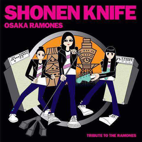 Osaka Ramones