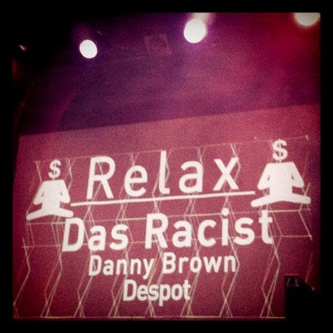 Das Racist