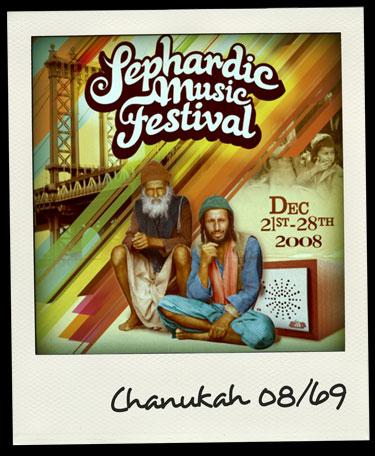 Sephardic Music Festival