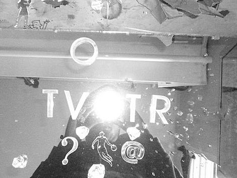 TVOTR
