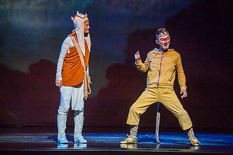 Monkey's Journey To The West @ Lincoln Center - 6/28/2013