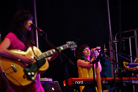 Thao & The Get Down Stay Down @ Pier 84 - 7/26/2013